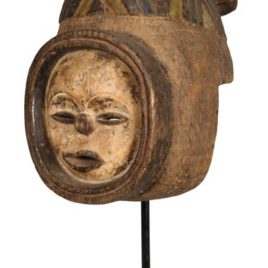 Helmet Mask - Wood - Suku - Congo DRC